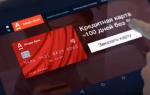 Как получить карту альфа-банка «100 дней без процентов», как пользоваться