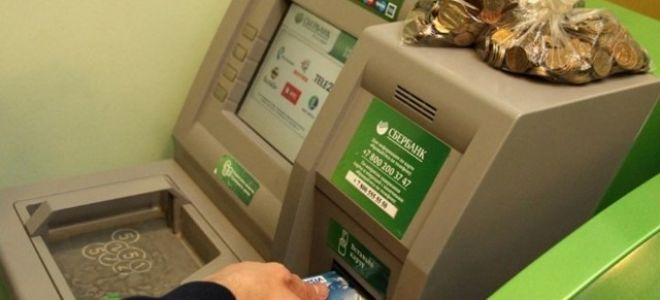 Можно ли обменять мелочь на купюры в сбербанке