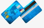 Как изменить дизайн карты сбербанка