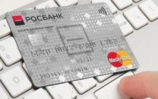 Как заблокировать (закрыть) карту и закрыть счет в росбанке