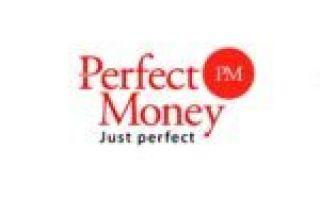 Как вывести деньги с перфект мани на карту сбербанка