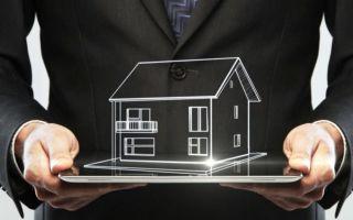 Как арендовать банковскую ячейку в сбербанке