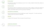 Как узнать остаток по кредиту delay белгазпромбанка