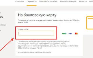 Как положить деньги на карту альфа-банка через банкомат или терминал