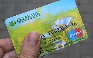 Как получить выписку по карте сбербанка через сбербанк онлайн