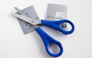 Как отменить заявку на карту сбербанка