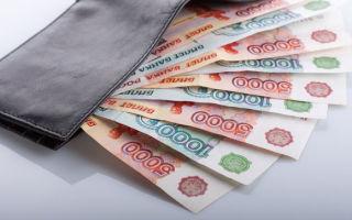 Какие документы нужны для оформления кредита в ренессанс кредит
