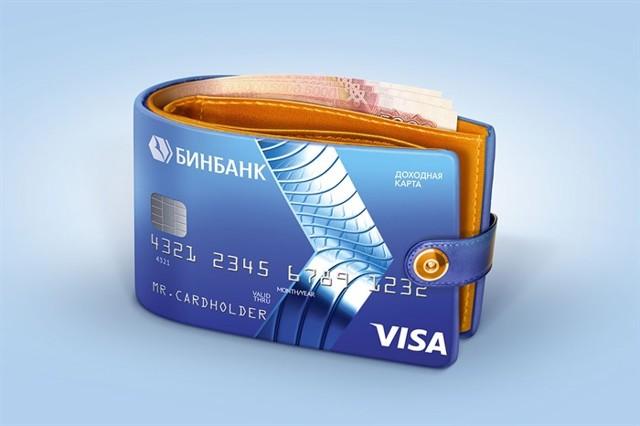 Как положить деньги на карту Бинбанка: без комиссии, способы с комиссией
