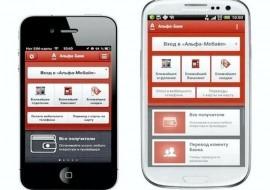 Как активировать карту Альфа-Банка через приложение, интернет