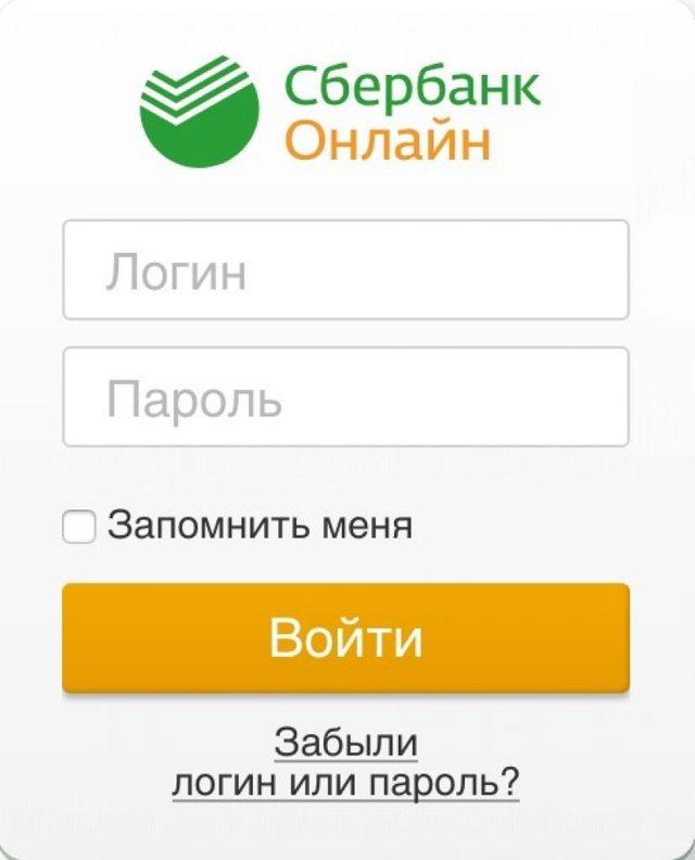 Как оплатить питание в школе через Сбербанк Онлайн с телефона