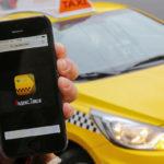 Как вывести деньги с Яндекс.Такси на карту Сбербанка