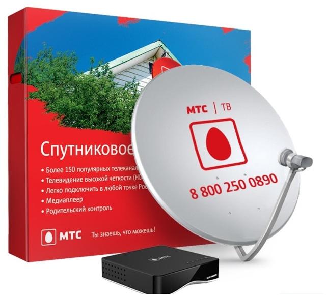 Как оплатить спутниковое МТС ТВ через Сбербанк Онлайн