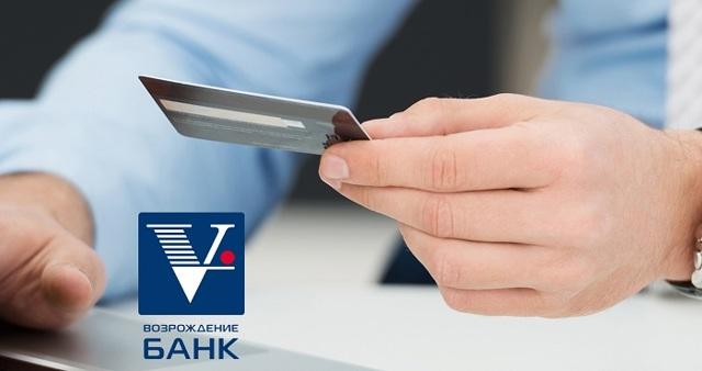 Как подключить Мобильный банк Возрождение