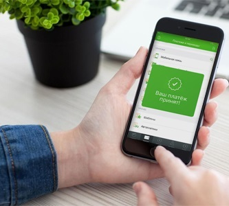 Как оплатить квитанцию через Сбербанк Онлайн