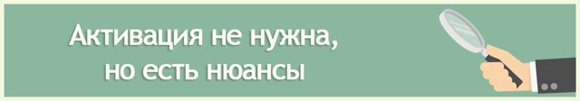 Как получить и активировать карту «Халва» Совкомбанка
