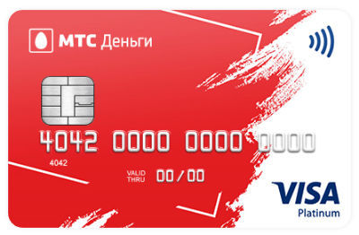 Где снять деньги с карты МТС Банка без комиссии