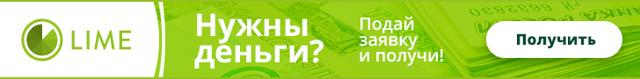 Как отключить платную подписку с карты Сбербанка