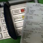 Как восстановить квитанцию об оплате в Сбербанке, получить дубликат чека