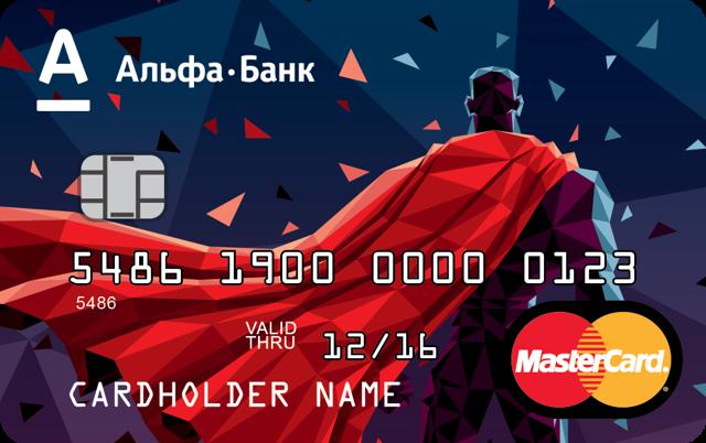 Замена карты при окончании срока действия в Альфа-Банке