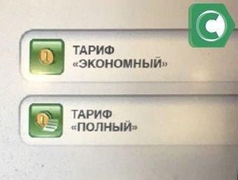 Как отключить СМС-информирование от Бинбанка