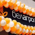 Где взять мобильный ключ Белагропромбанка для подключения интернет-банкинга