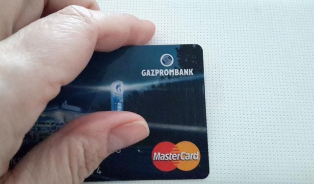 Где можно снять деньги без комиссии с карты Газпромбанка: в каких банкоматах, другие способы