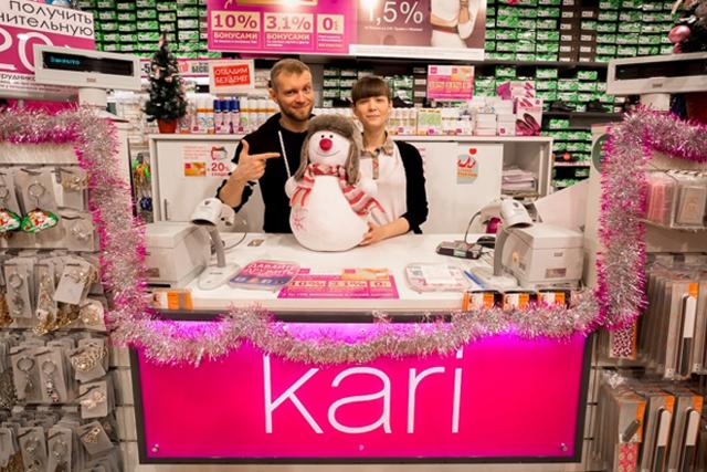 Как оплатить рассрочку Кари через Сбербанк Онлайн
