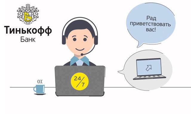 Как отключить «Автоплатеж» Тинькофф
