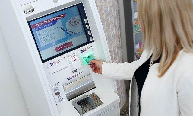 Как положить деньги на карту Почта Банка: без комисси, способы с комиссией