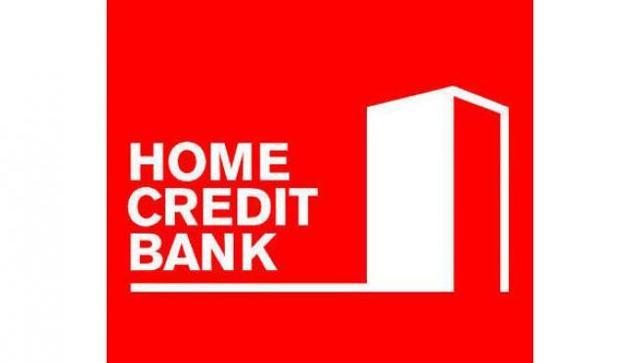 Как заблокировать или закрыть карту Хоум Кредит