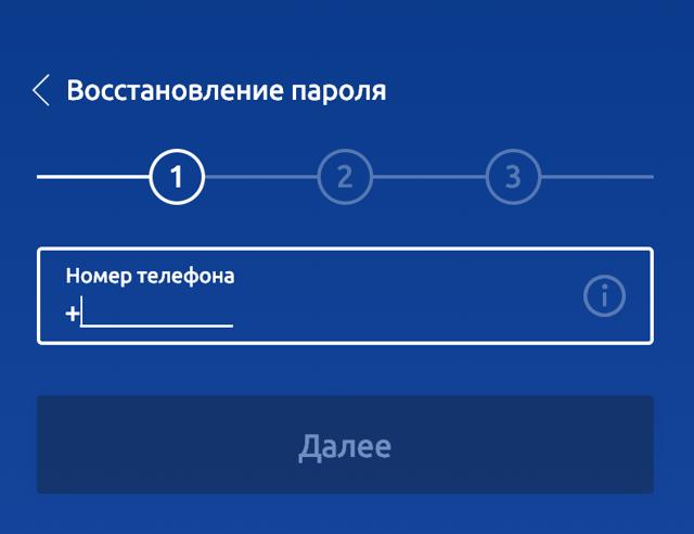 Как подключить «Телекард» Газпромбанк, зарегистрироваться через телефон