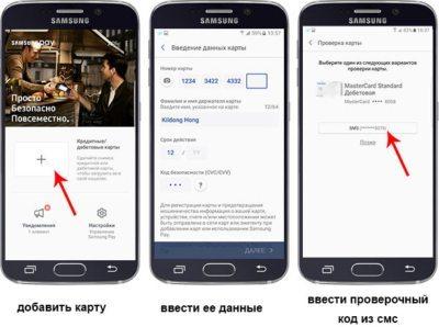 Как оплачивать телефоном вместо карты ВТБ Банка