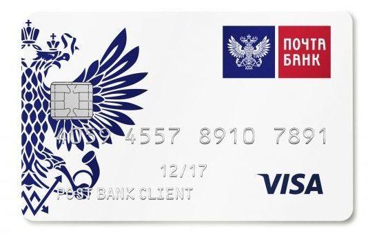 Как закрыть карту Почта Банк, как заблокировать карту