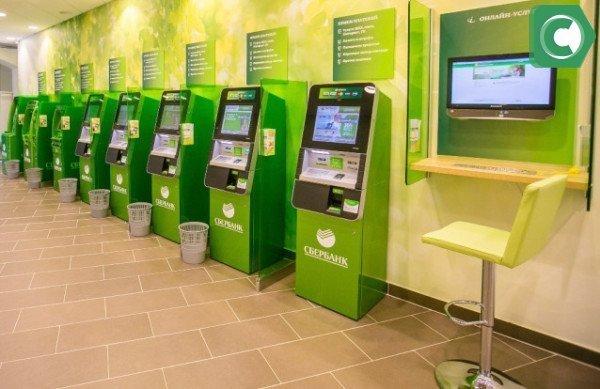 Как оплатить патент через терминал или банкомат Сбербанка