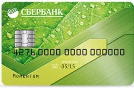 Как открыть валютную карту Сбербанка