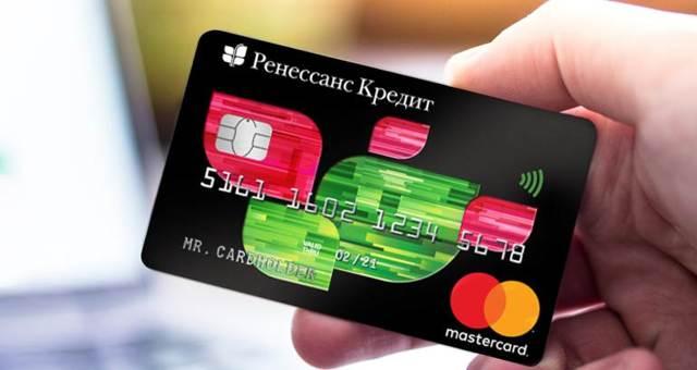 Где пополнить кредитную карту Ренессанс, снять деньги без комиссии
