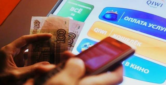 Как перевести деньги с карты Хоум Кредит на карту Сбербанка