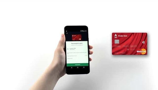 Как перевести деньги с телефона на карту Альфа-Банка