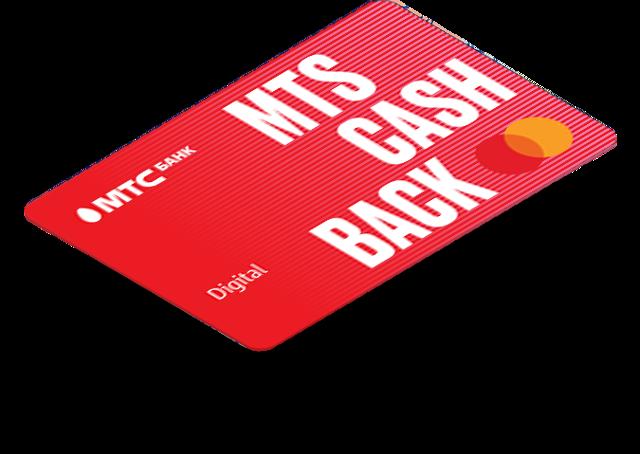 Как закрыть карту МТС Деньги, как заблокировать карту