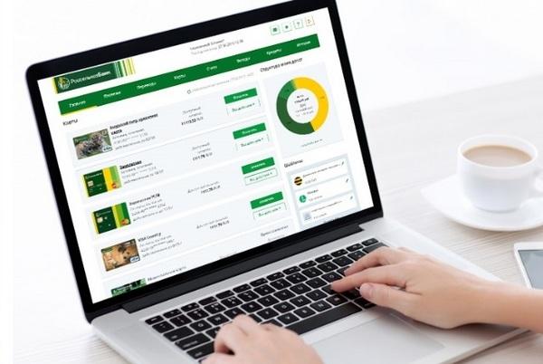Как оплатить кредит РоссельхозБанка через Сбербанк Онлайн, банкомат и т.д.