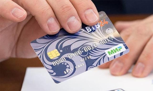 Как отключить овердрафт на карте ВТБ, как подключить к зарплатной карте