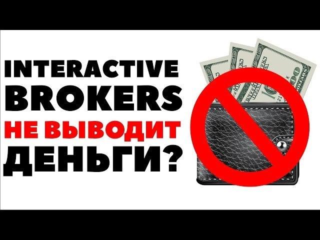 Как вывести деньги с брокерского счета Сбербанка