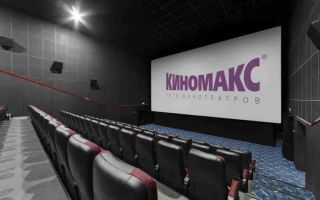 Как оплатить билеты в кино бонусами «Спасибо» от Сбербанка