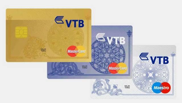 Как заказать карту ВТБ Банка через интернет