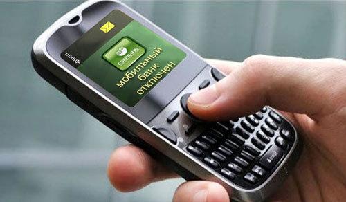 Как отключить Сбербанк Онлайн на телефоне
