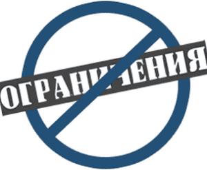 Как закрыть счет в Альфа-Банке: физическому, юридическому лицу
