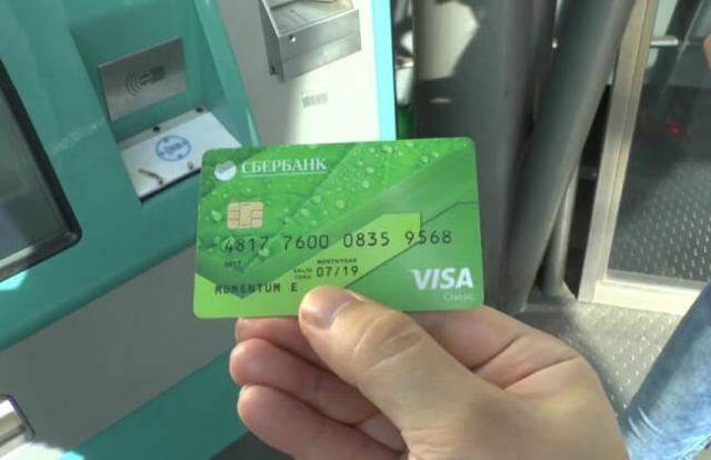 Как положить деньги на карточку БПС Банка, снять наличные без комиссии