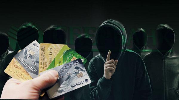Как вернуть деньги на карту Сбербанка, если перевел мошеннику