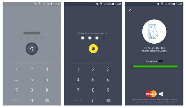 Как оплачивать телефоном вместо карты Тинькофф, бесконтактная оплата