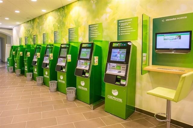 Как оплатить налоги через банкомат или терминал Сбербанка